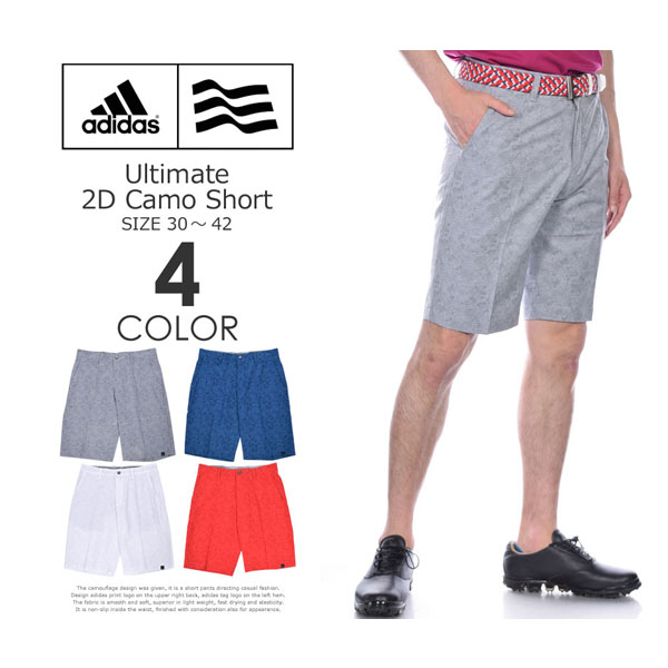33b611fe4c It is a memory sale in the golf wear men size USA direct import  correspondence law sum first year that golf underwear half underwear men  fashion ...