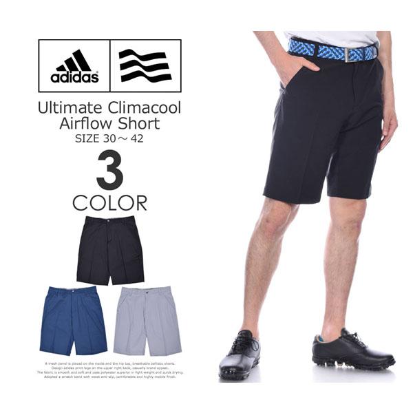 (在庫処分)ゴルフウェア メンズ 春 夏 ゴルフパンツ ハーフパンツ メンズ おしゃれ アディダス adidas ショートパンツ メンズ ゴルフ アルティメット Climacool エアフロー ショートパンツ 大きいサイズ USA直輸入 あす楽対応