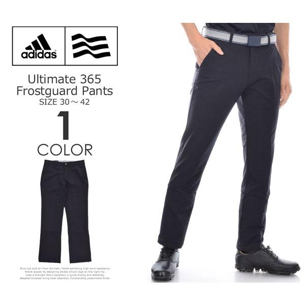 (在庫処分)アディダス adidas ゴルフウェア メンズ おしゃれ ゴルフパンツ ロングパンツ メンズウェア アルティメット 365 フロストガード パンツ 大きいサイズ USA直輸入 あす楽対応