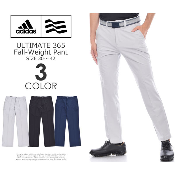 (在庫処分)アディダス adidas ゴルフウェア メンズ おしゃれ ゴルフパンツ ロングパンツ メンズウェア アルティメット 365 フォールウェイト パンツ 大きいサイズ USA直輸入 あす楽対応