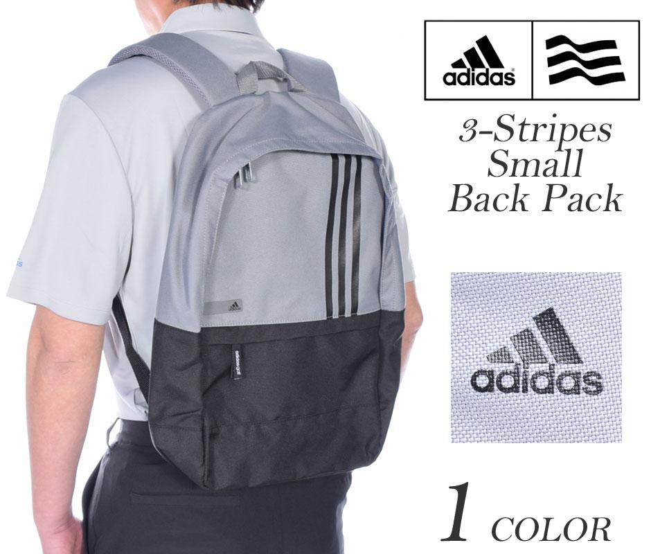 26b6b5bac5 golfwear-usa  Adidas 3 stripe Small backpack