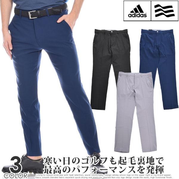 アディダス adidas ゴルフウェア メンズ おしゃれ ゴルフパンツ ロングパンツ メンズウェア アルティメット 365 フォール ウェイト パンツ 大きいサイズ USA直輸入 あす楽対応