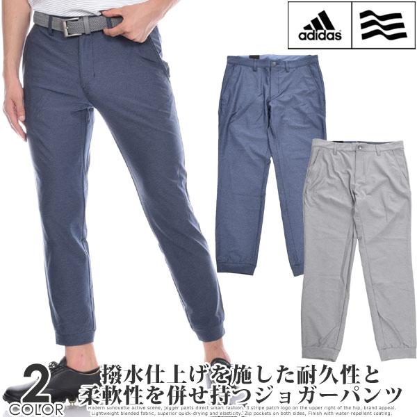 アディダス adidas ゴルフウェア メンズ おしゃれ ゴルフパンツ ロングパンツ メンズウェア ADICROSS ウーブン ジョガー パンツ 大きいサイズ USA直輸入 あす楽対応