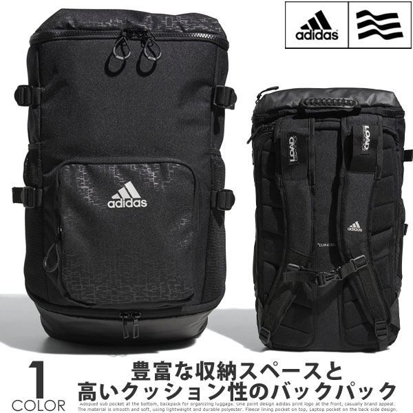 アディダス adidas ラックサック バックパック USA直輸入 あす楽対応