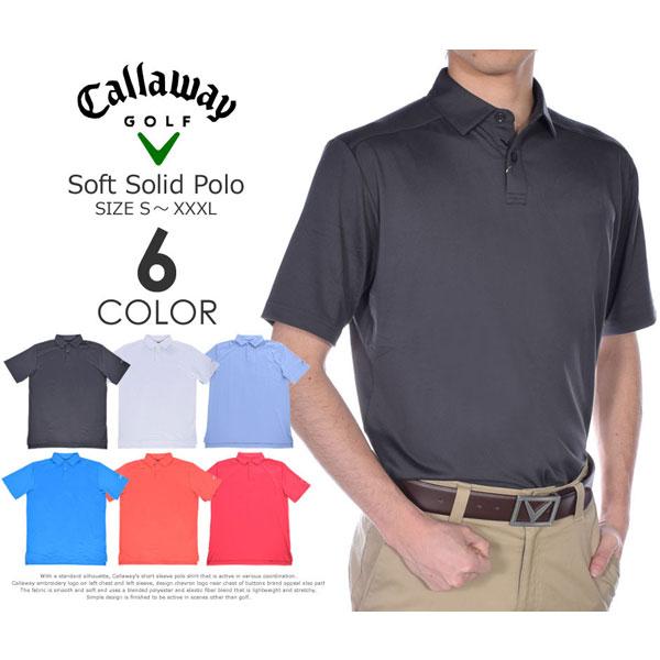 メンズウェア ストライプ ゴルフウェア 大きいサイズ キャロウェイ 半袖ポロシャツ USA直輸入 あす楽対応 オックスフォード チェスト Callaway