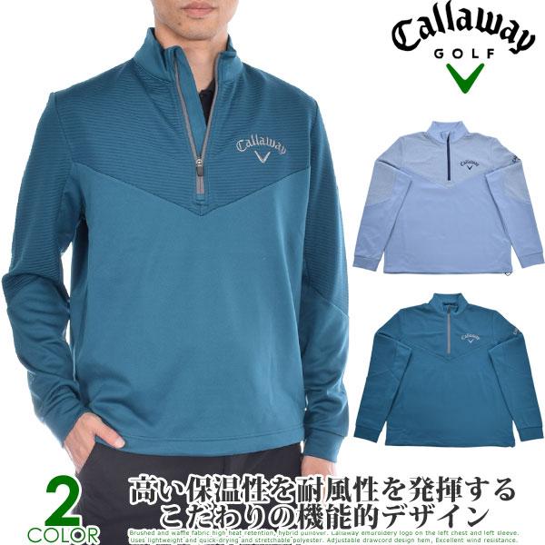 (ポイント10倍)キャロウェイ Callaway 長袖メンズゴルフウエア オットマン 1/4 ジップ 長袖プルオーバー 大きいサイズ USA直輸入 あす楽対応