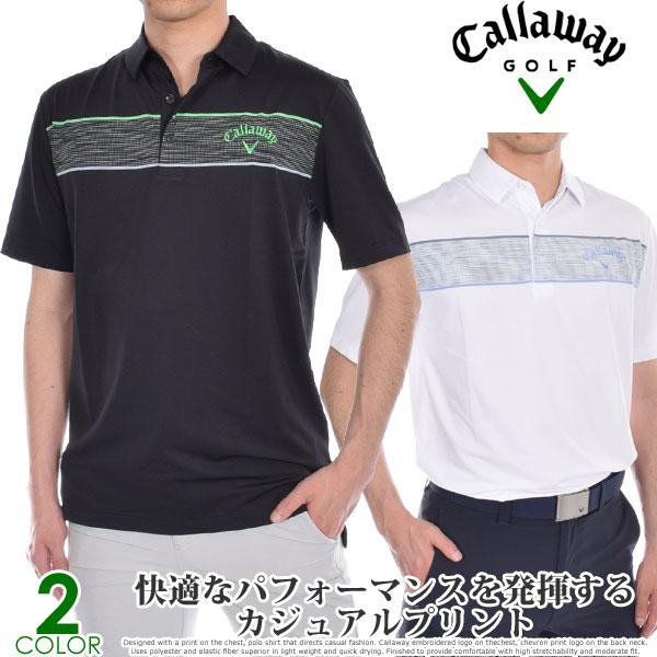 キャロウェイ Callaway シャツ トップス 春夏 おしゃれ ゴルフウェア メンズウェア エンジニアード オックスフォード 半袖ポロシャツ 大きいサイズ USA直輸入 あす楽対応
