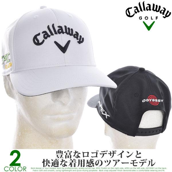 キャロウェイ キャップ 帽子 メンズキャップ おしゃれ メンズウエア ゴルフウェア メンズ ツアー オーセンティック ハイ クラウン キャップ あす楽対応