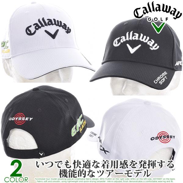 キャロウェイ キャップ 帽子 メンズキャップ おしゃれ メンズウエア ゴルフウェア メンズ ツアー オーセンティック プロ ディープ キャップ あす楽対応