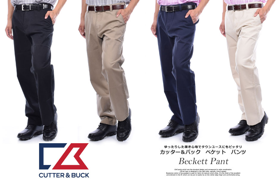 f8b257d7 golfwear-usa: (Rakuten supermarket sale) (point 5 times) golf wear men  underwear fashion cutter & back Cutter & Buck golf underwear men  golf wear ...