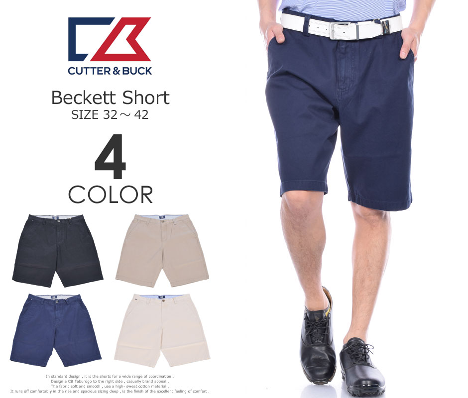 a770e5a6 The size USA direct import that golf underwear half underwear men fashion  cutter & back ...