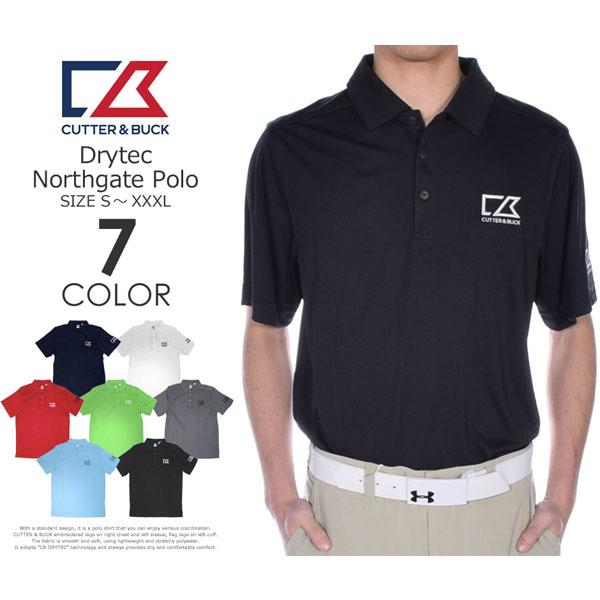 37421338 It is a memory sale in the cutter & back Cutter & Buck golf ...