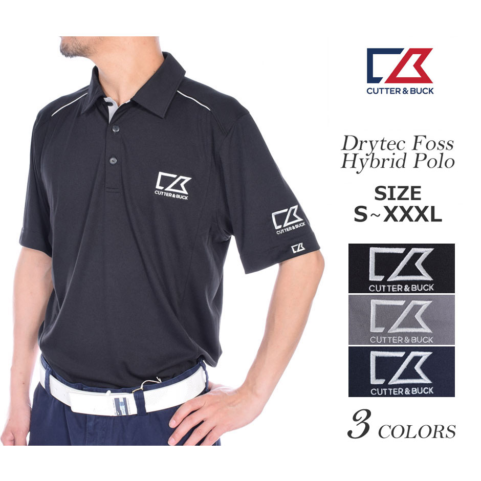 a5b237d4 golfwear-usa: It is a memory sale in the cutter & back Cutter ...