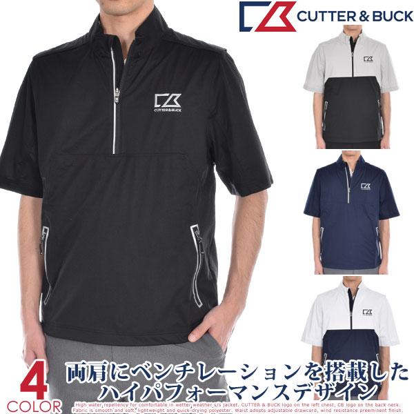 (感謝セール品)カッター&バック Cutter&Buck ゴルフウェア メンズ おしゃれ 秋冬ウェア メンズウェア フェアウェイ ハーフジップ 半袖ジャケット 大きいサイズ USA直輸入 あす楽対応