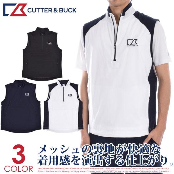 カッター&バック Cutter&Buck ゴルフウェア メンズ おしゃれ 秋冬ウェア メンズウェア WEATHERTEC サミット ハーフジップ ベスト 大きいサイズ USA直輸入 あす楽対応