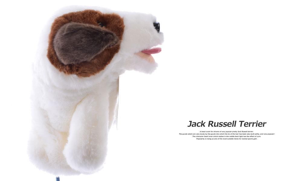 恩爱夫妻冷若冰霜冻结球头盖动物头高尔夫封面杰克罗素梗顶盖