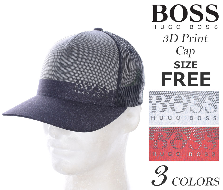 Hugo Boss HUGO BOSS Cap Hat mens Cap menswear wear men s 3D Print Cap edc4149cc29