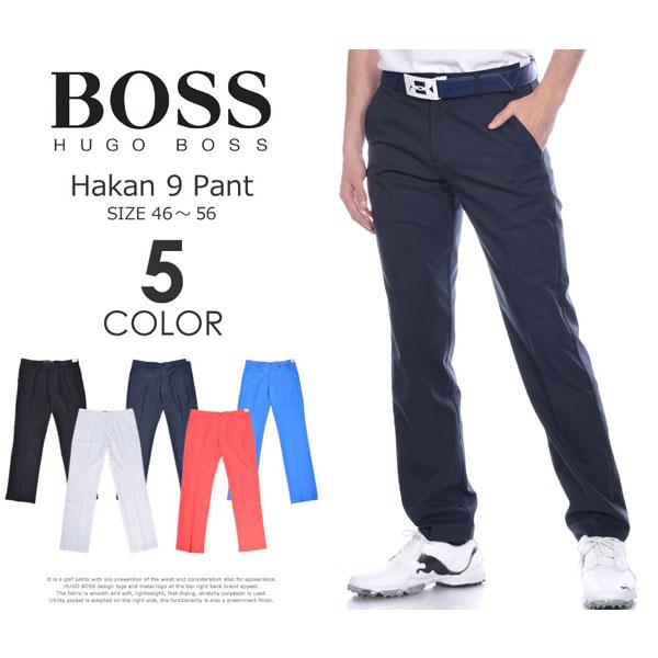 (在庫処分)ヒューゴボス HUGO BOSS メンズウェア ゴルフ パンツ ウェア ロングパンツ ボトム ハカン 9 パンツ 大きいサイズ USA直輸入 あす楽対応