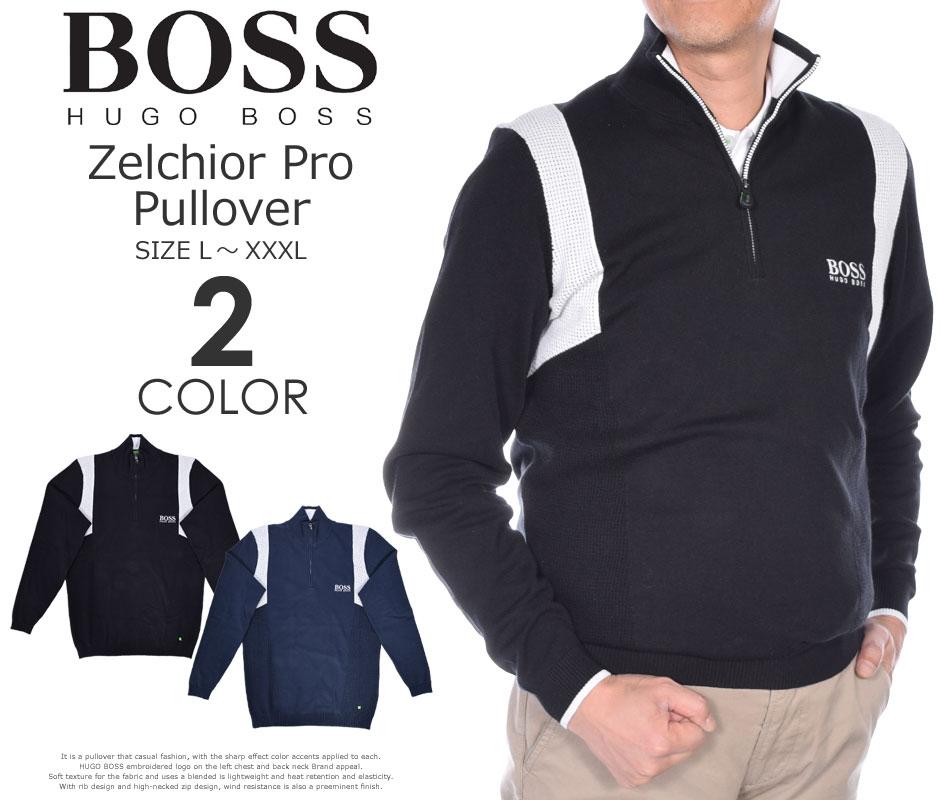 (在庫処分)ヒューゴボス HUGO BOSS ゴルフウェア メンズ 秋冬ウェア 長袖メンズウェア ゴルフ ゼルチオール プロ 長袖プルオーバー 大きいサイズ USA直輸入 あす楽対応