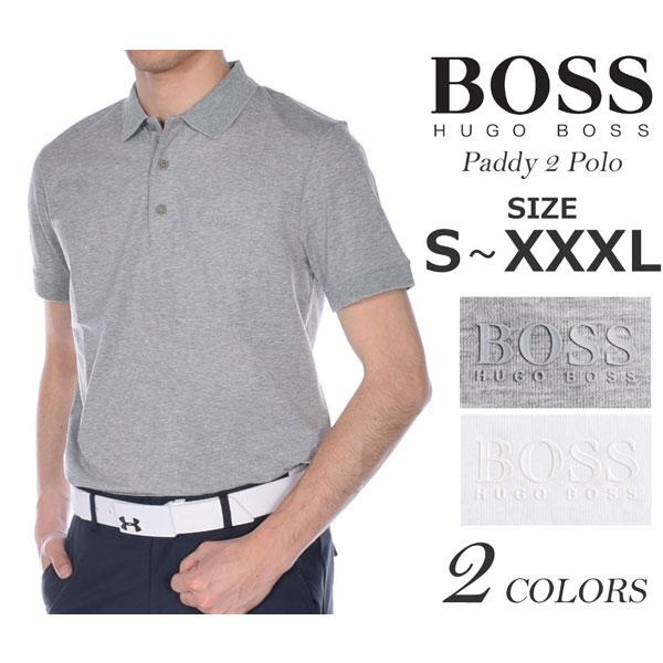 即納 あす楽 送料無料 高品質 ヒューゴボス HUGO BOSS エンボスロゴで一味違ったオシャレを演出 ゴルフウェア メンズ シャツ トップス ポロシャツ メンズウェア あす楽対応 パディ おしゃれ 2 お得セット 在庫処分 ゴルフ USA直輸入 大きいサイズ 春夏 半袖ポロシャツ