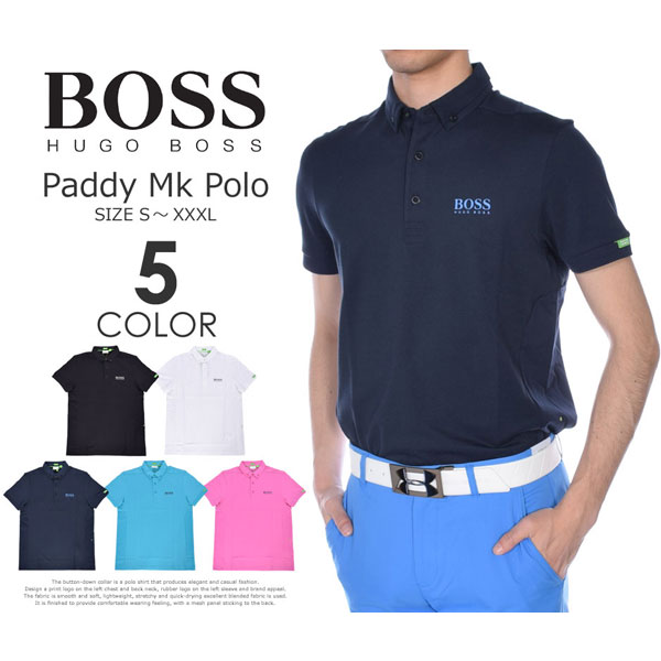 4c92014c It is a memory sale in the golf wear men shirt tops polo shirt size USA  direct import correspondence law sum first year that stylish (stock  disposal) Hugo ...