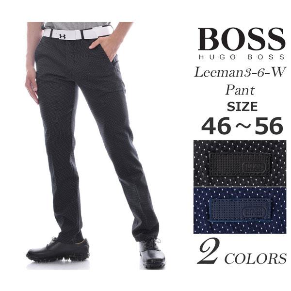 メンズウェア (在庫処分) C-ライス1-5-W パンツ ロングパンツ HUGO BOSS ゴルフ USA直輸入 ウェア パンツ あす楽対応 大きいサイズ ボトム ヒューゴボス