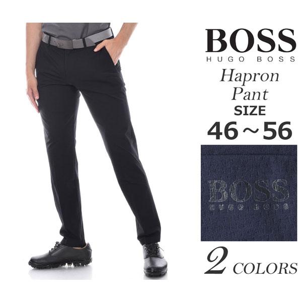 (在庫処分)ヒューゴボス HUGO BOSS メンズウェア ゴルフ パンツ ウェア ロングパンツ ボトム ハプロン パンツ 大きいサイズ USA直輸入 あす楽対応