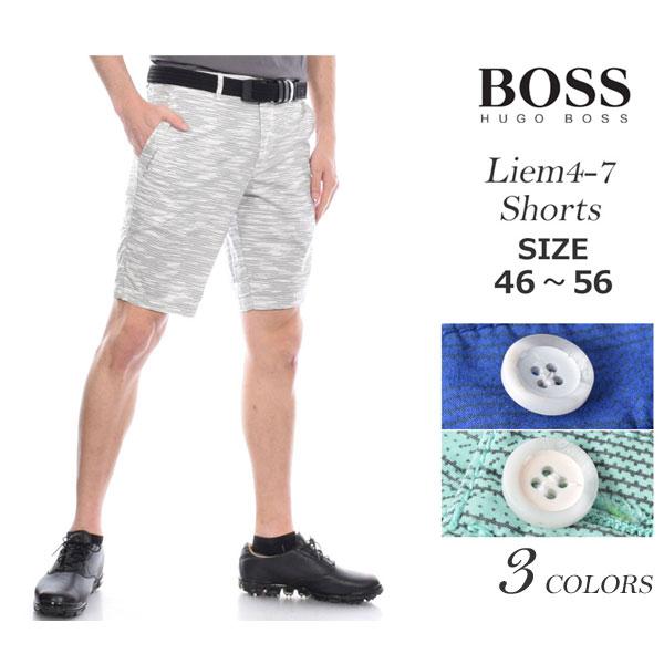 ゴルフウェア メンズ 春 夏 ゴルフパンツ ハーフパンツ メンズ おしゃれ ヒューゴボス HUGO BOSS メンズウェア ゴルフ パンツ ウェア ショートパンツ リーム4-7 ショートパンツ 大きいサイズ USA直輸入 あす楽対応