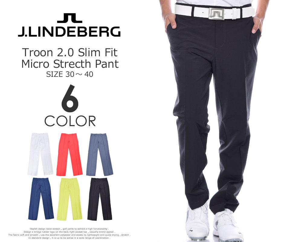 (在庫処分)Jリンドバーグ J.LINDEBERG  メンズウェア ゴルフ パンツ ウェア ロングパンツ  メンズ ボトム トルーン 2.0 スリムフィット マイクロ ストレッチ パンツ 大きいサイズ USA直輸入 あす楽対応 令和元年記念セール