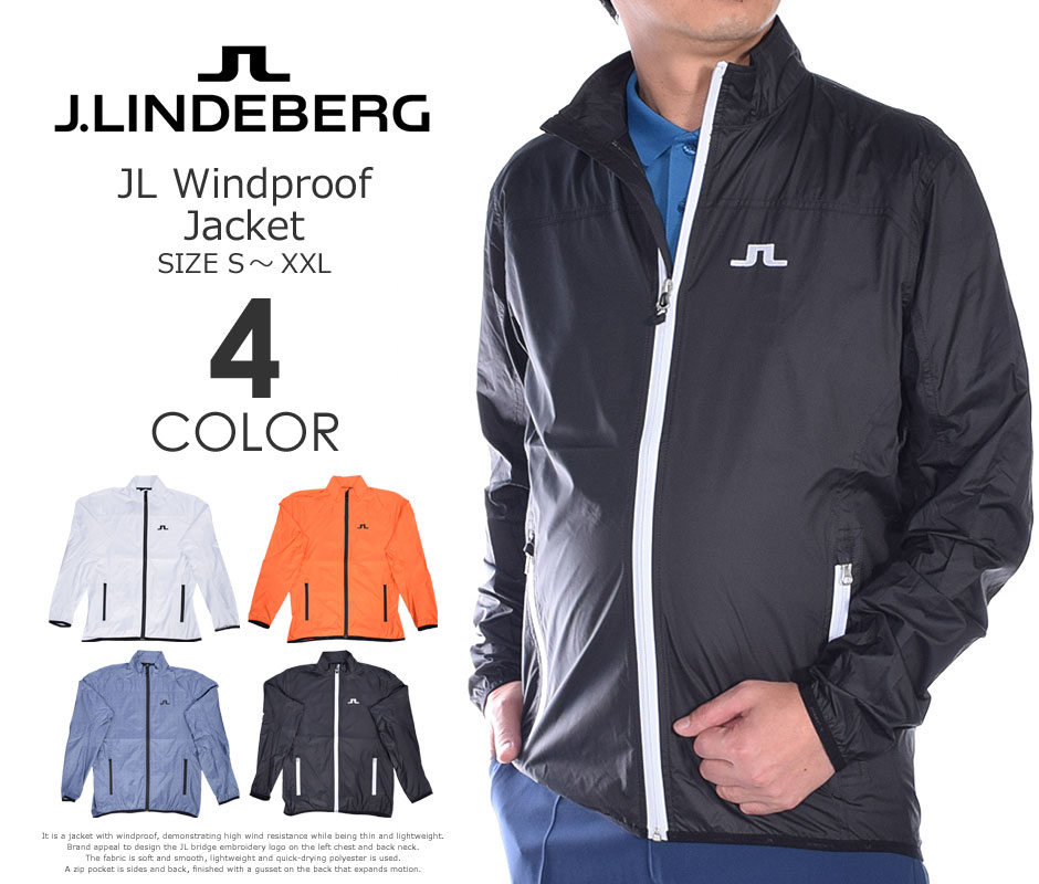 (在庫処分)ジェイリンドバーグ 長袖メンズゴルフウェア JL ウインドプルーフ 長袖ジャケット 大きいサイズ USA直輸入 あす楽対応
