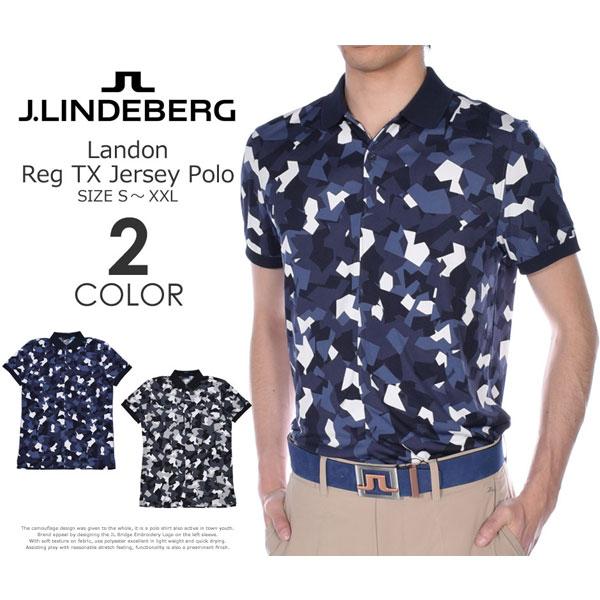 (在庫処分)Jリンドバーグ J.LINDEBERG  ランドン レギュラー TX ジャージー 半袖ポロシャツ 大きいサイズ USA直輸入 あす楽対応 平成最後セール 令和記念