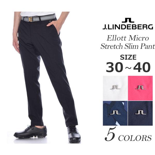 (在庫処分)Jリンドバーグ J.LINDEBERG  メンズウェア ゴルフ パンツ ウェア ロングパンツ  メンズ ボトム エリオット マイクロ ストレッチ スリム パンツ 大きいサイズ USA直輸入 あす楽対応 令和元年記念セール