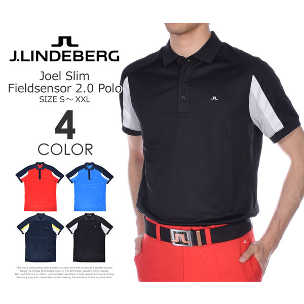 ゴルフウェア メンズ シャツ トップス ポロシャツ 春夏 おしゃれ (在庫処分)Jリンドバーグ J.LINDEBERG  ジョエル スリム フィールドセンサー 2.0 半袖ポロシャツ 大きいサイズ USA直輸入 あす楽対応