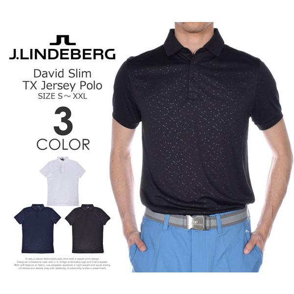 (在庫処分)Jリンドバーグ J.LINDEBERG  デビッド スリム TX ジャージー 半袖ポロシャツ 大きいサイズ USA直輸入 あす楽対応