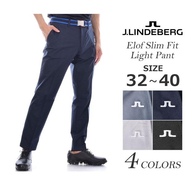 (在庫処分)Jリンドバーグ J.LINDEBERG メンズウェア ゴルフ パンツ ウェア ロングパンツ メンズ ボトム エロフ スリム フィット ライト パンツ 大きいサイズ USA直輸入 あす楽対応