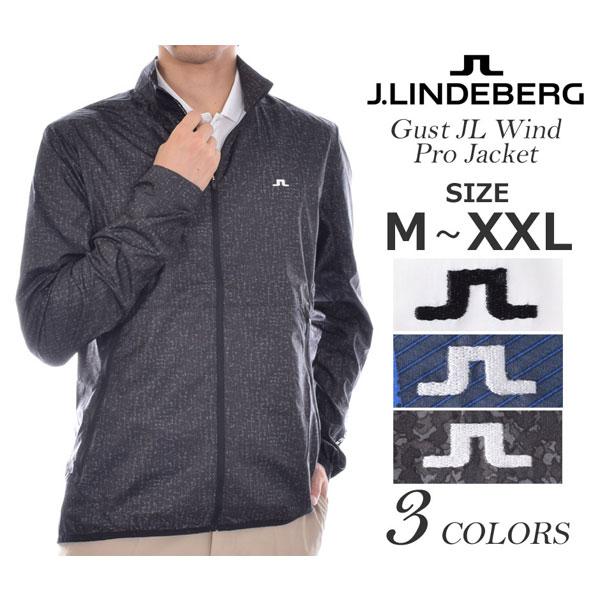 ジェイリンドバーグ J LINDEBERG 長袖メンズゴルフウェア ガスト JL ウインド プロ 長袖ジャケット 大きいサイズ USA直輸入 あす楽対応