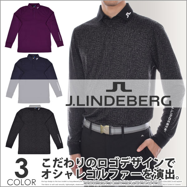 (在庫処分)ジェイリンドバーグ J LINDEBERG ゴルフウェア メンズ おしゃれ 秋冬ウェア 長袖メンズウェア ツアー テック レギュラー TX 長袖ポロシャツ 大きいサイズ USA直輸入 あす楽対応