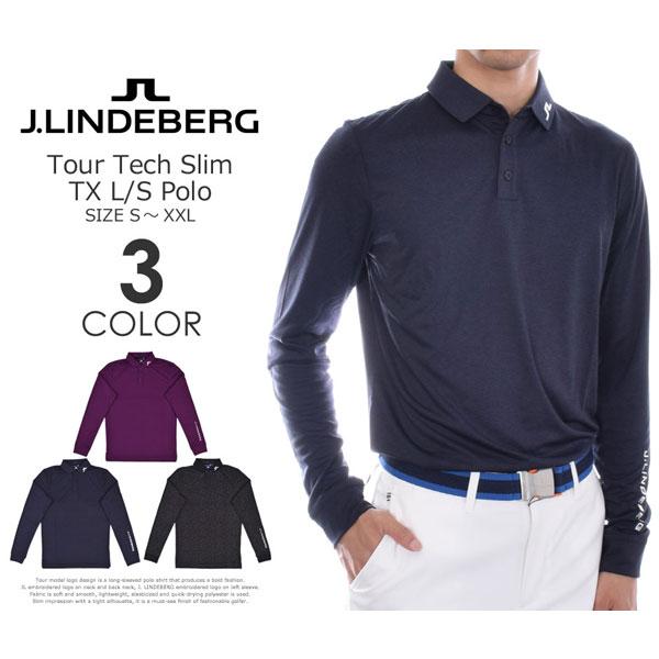 (在庫処分)ジェイリンドバーグ J LINDEBERG ゴルフウェア メンズ おしゃれ 秋冬ウェア 長袖メンズウェア ツアー テック スリム TX 長袖ポロシャツ 大きいサイズ USA直輸入 あす楽対応