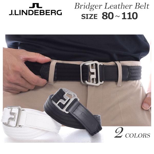 (在庫処分)Jリンドバーグ J.LINDEBERG ベルト ゴルフベルト メンズ ゴルフウェア アドラー ストライプ ナイロン ベルト USA直輸入 あす楽対応