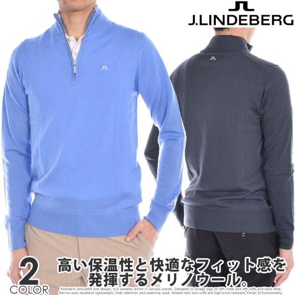 (在庫処分)ジェイリンドバーグ J LINDEBERG 長袖メンズゴルフウェア キアン 2.0 ツアー メリノ 長袖セーター 大きいサイズ USA直輸入 あす楽対応