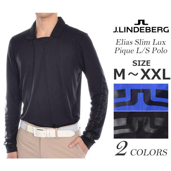 (在庫処分)ジェイリンドバーグ J LINDEBERG 長袖メンズゴルフウェア イライアス スリム ラックス ピケ 長袖ポロシャツ 大きいサイズ USA直輸入 あす楽対応 令和元年記念セール