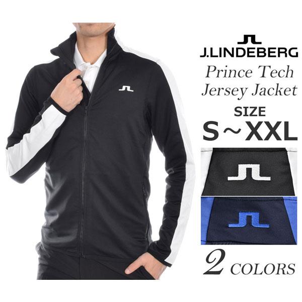 (在庫処分)ジェイリンドバーグ J LINDEBERG ゴルフウェア メンズ 秋冬ウェア 長袖メンズウェア プリンス テック ミッド ジャージー 長袖ジャケット 大きいサイズ USA直輸入 あす楽対応