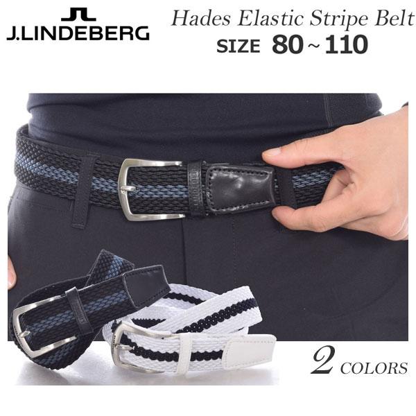 (在庫処分)Jリンドバーグ J.LINDEBERG ベルト ゴルフベルト メンズ ゴルフウェア ヘイデス エラスティック ストライプ ベルト USA直輸入 あす楽対応
