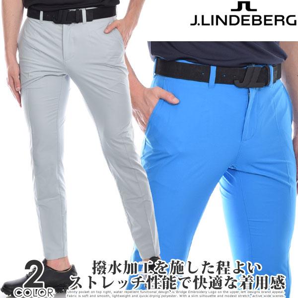 Jリンドバーグ J.LINDEBERG メンズウェア ゴルフ パンツ ロングパンツ メンズ ボトム エロフ タイト ライト パンツ 大きいサイズ USA直輸入 あす楽対応