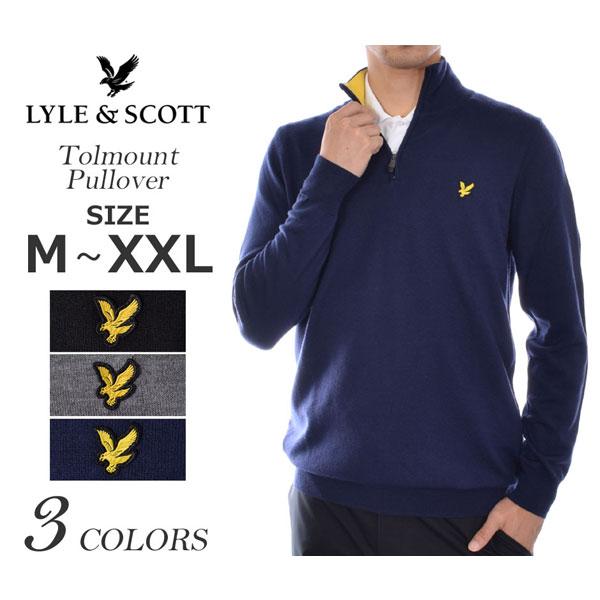 ライルアンドスコット LYLE&SCOTT ゴルフウェア メンズ 秋冬ウェア 長袖メンズウェア ゴルフ トルマウント 長袖プルオーバー 大きいサイズ USA直輸入 あす楽対応