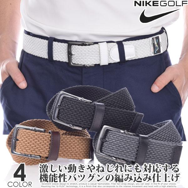 ナイキ Nike ベルト ゴルフベルト メンズ おしゃれ ゴルフウェア ストレッチ ウーブン ベルト 大きいサイズ USA直輸入 あす楽対応