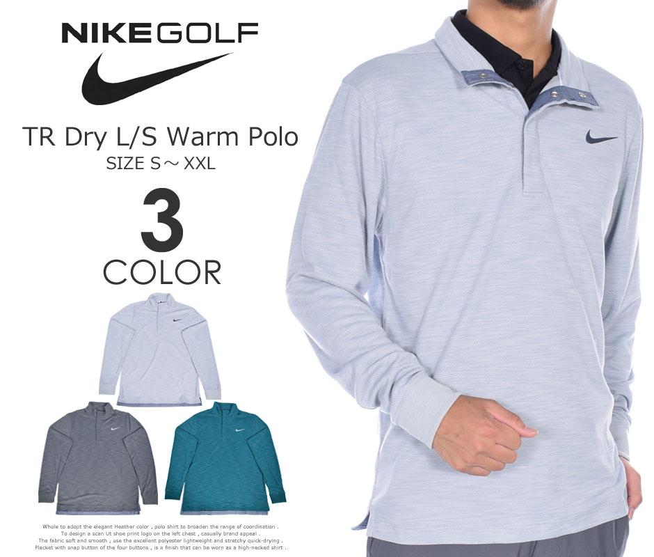 (在庫処分)ナイキ Nike ゴルフウェア メンズ 秋冬ウェア 長袖メンズウェア ゴルフ TR ドライ ウォーム 長袖ポロシャツ 大きいサイズ USA直輸入 あす楽対応