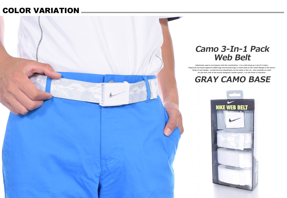Nike belt Golf belt men's wear Camo 3 size USA from big Inn 1 Pack Web