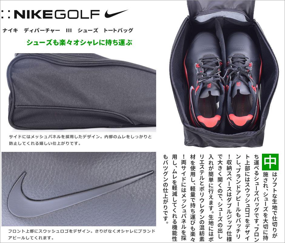 fd0a1eaaea golfwear-usa  Nike departure III shoes tote bag 05P05Dec15