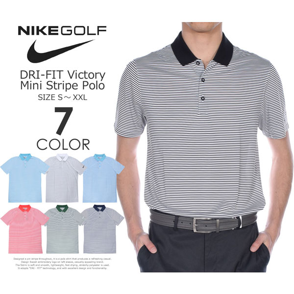 83ee9fce It is a memory sale in the golf wear men shirt tops polo shirt size USA ...